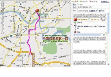 广西南宁火车站到良凤