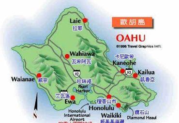 夏威夷地图高清中文版_美国夏威夷地图
