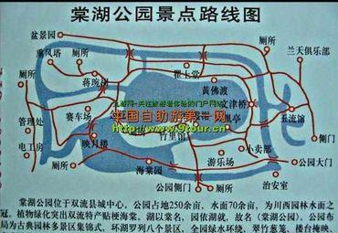 棠湖公园景点路线图