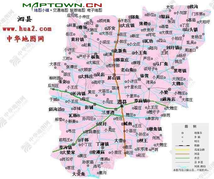泗县整体最新规划图