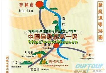 桂林聚龙潭导游图