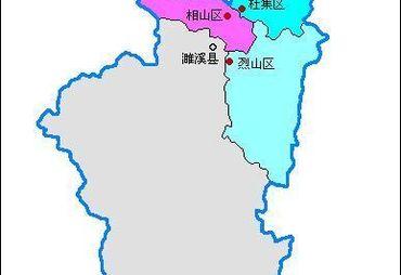 【淮北地图】淮北全图查询图片