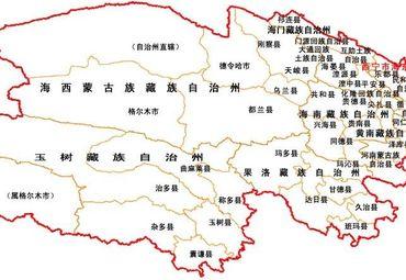 青海省地图3