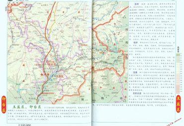 铜川市地图