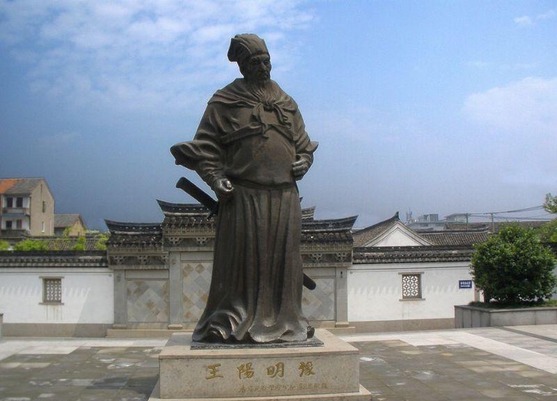 王阳明故居旅(图)_王阳明故居