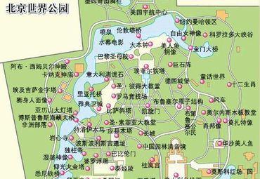 【世界公园地图】世界公园在哪里_世界公园怎么走_途牛