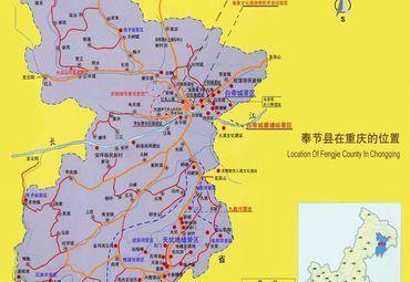 【奉节县地图】奉节县全图查询_2017中国重庆奉节县