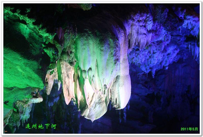 连州地下河 图图片