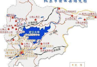 北京市密云县游览图