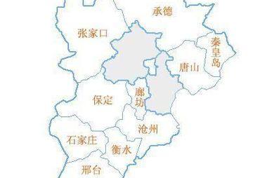 河北省_河北省行政地图