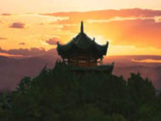紫阳县旅游资讯图片