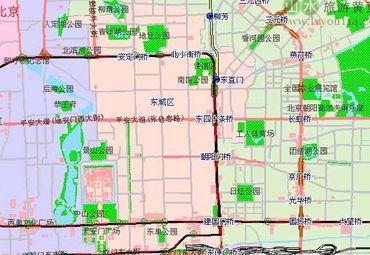 【东城区地图】东城区全图查询_2018北京东城区电子