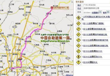 广东广州火车站总站到.图片