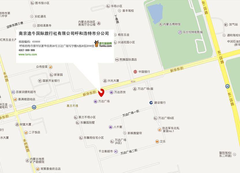 南京博物院内部地图