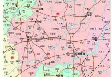山东省滨州市地图 滨州市地图全图 滨州市邹平县地图