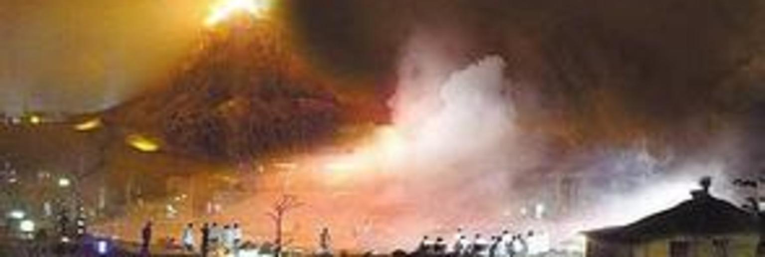 【2019】森波拉火山攻略v火山攻略_森波拉温泉上海去海南自驾游火山2015图片