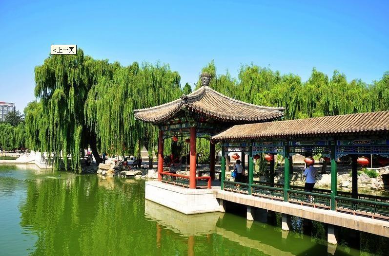 北京大观园旅游 图 北京大观园12