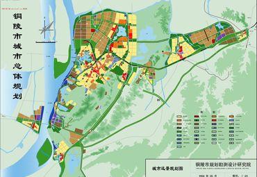 铜陵市城市远景规划图