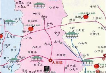 山西省新绛县地图-山西运城有多少个县市区图片