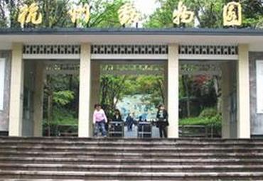 杭州动物园大门