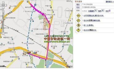 广州火车站总站-三元.图片