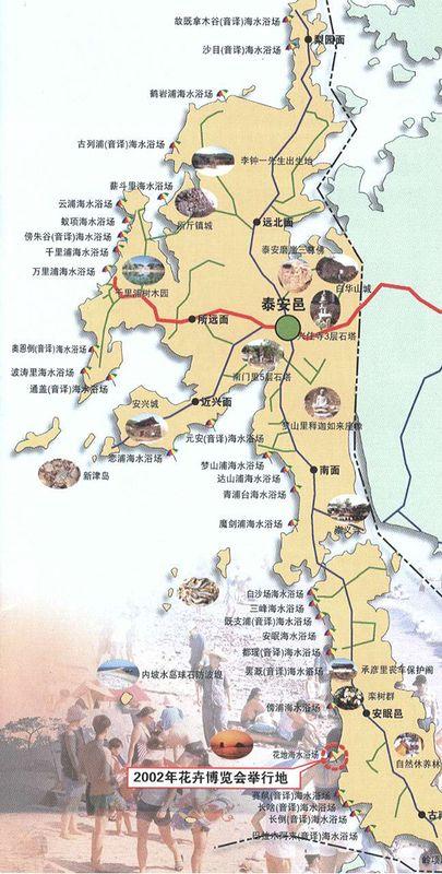 手绘式泰安地图高清
