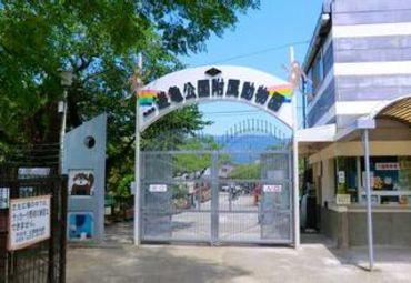甲府市纪公园动物园