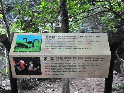 杭州动物园门票