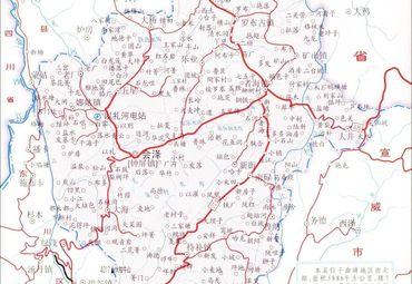 会泽县地图图片