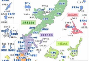 【冲绳县地图中文版】冲绳县全图查询