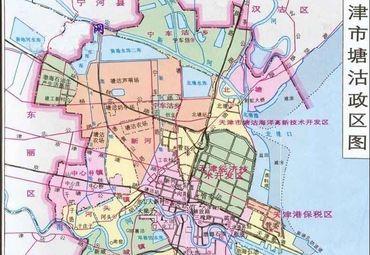 【塘沽区地图】_全图/查询_2014天津滨海新区图片