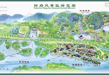 绍兴柯岩风景区游览图.