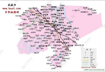 【武威地图】武威全图查询_2015甘肃武威电子地图下载