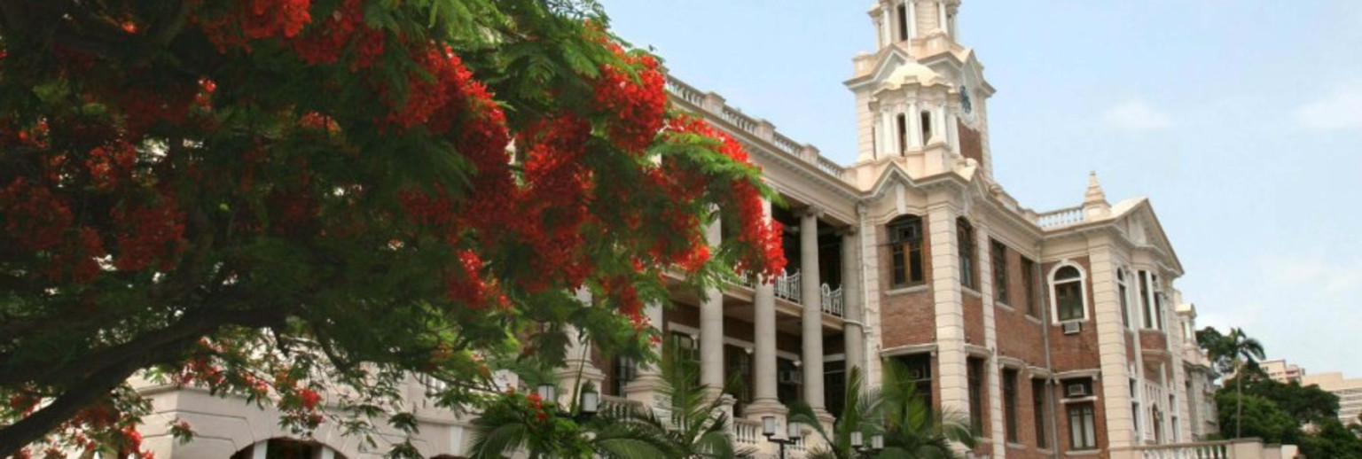 香港大学旅游攻略
