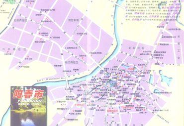 【阳春市地图】阳春市全图查询_2016中国广东阳江阳春-中国广东有多