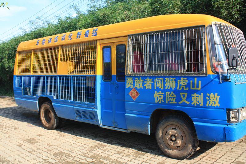 野生动物园旅游(图)_海沧野生动物园象龟_途牛