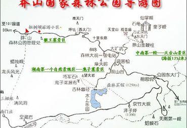 【宜章县地图】_全图\/查询_2014湖南郴州宜章