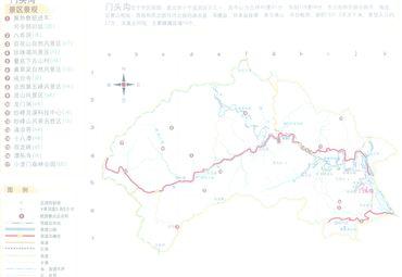 【门头沟区地图】门头沟区全图查询_2018北京门头沟区