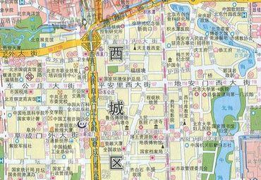 【西城区地图】西城区全图查询_2018北京西城区电子