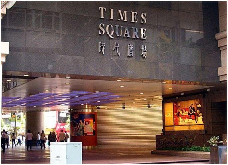 香港购物铜锣湾