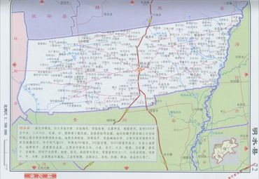 明水县地图