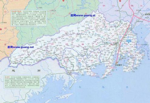 防城港旅游(图)_6_途牛图片