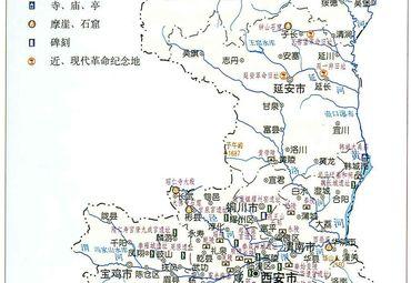 【陕西地图】陕西全图查询_2015陕西电子地图下载_途牛