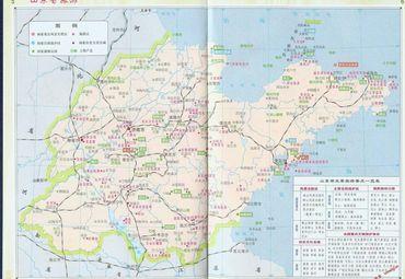 山东省旅游地图