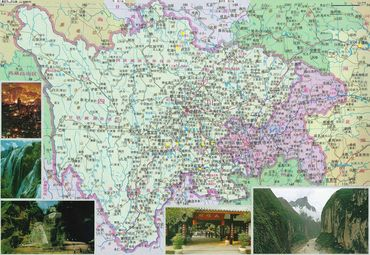 四川省旅游地图