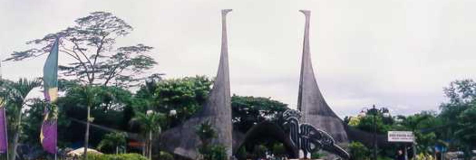 雅加达旅游景点 拉古南动物园旅游攻略  有1张图 新 人 专 享 ¥150