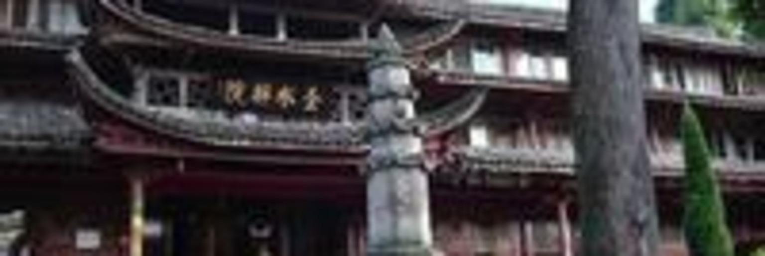 圣水禅院建筑