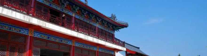 张家港长途汽车站