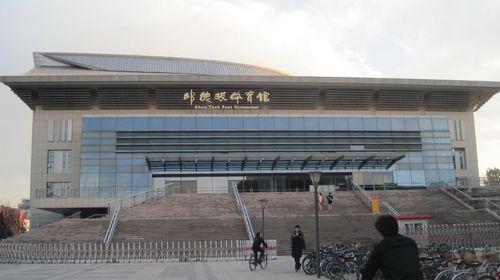 参观清华大学或北京大学(门口拍照留影)(15分钟).