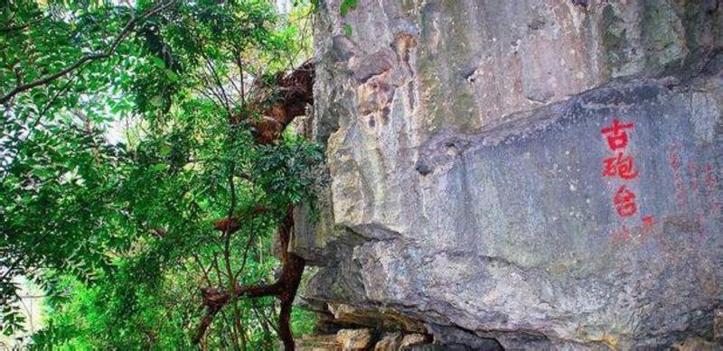【平果县图片】平果县风景图片_旅游景点照片_途牛